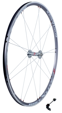 Bontrager Wheel Front Race X Lite 700c Clincher Silver - gegenwind4punkt0.de