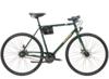 Diamant 133 50cm Smaragdgrün - Bike Maniac