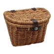 Natural Rattan Woven w/ Lid Basket